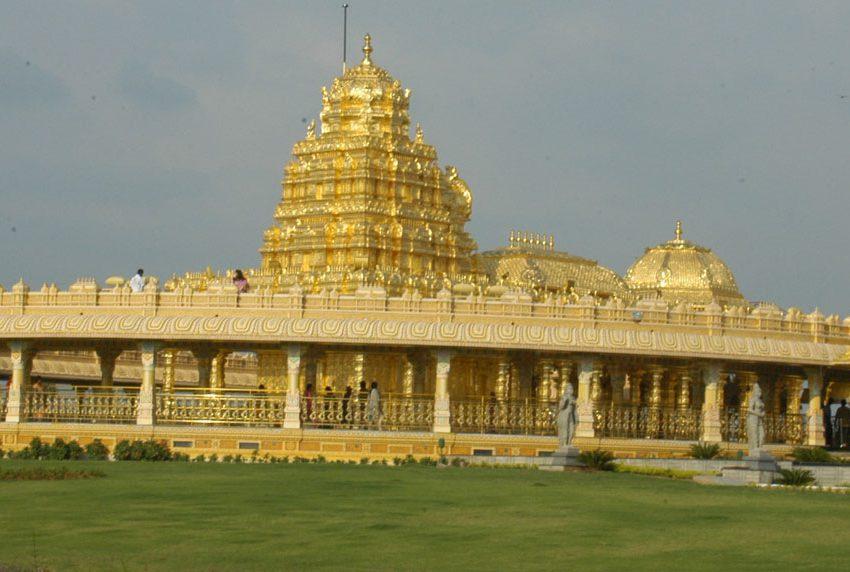 Chennai To Vellore One Day Tour